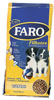 Guabi Faro Puppies - Beef Flavour ��� ������, � ���������