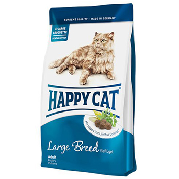 Happy cat ������ ��� ������� ����� � �������, ��������, �������� (Adult X-Large)