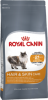 Royal Canin Hair & Skin Care ���� ��� �������� ����� � ����� ����������� �������� ���� � ������