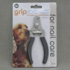 JW Grip Soft Nail Clipper Когтерез с ограничителем