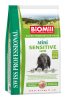 BiOMill SWISS PROFESSIONAL Mini sensitive Lamb and Rice /Для привередливых и проблемных собак мелких и карликовых пород
