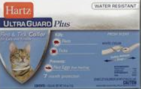 Hartz ������� ����� ������ ���� ������������������ ��� ����� � �����, 15� (�����) Ultra Guard (Plus) Collar for Cats and Kittens, 15g